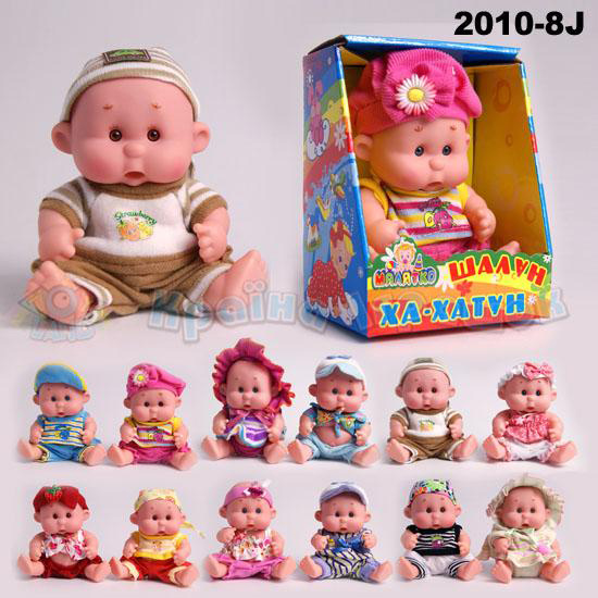 Девочки.  Очень нравятся куклы этого производителя.
